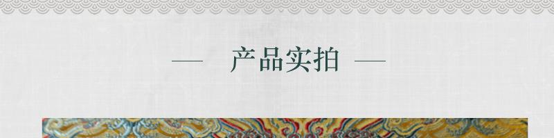 三伍织锦水浪花图片二十四