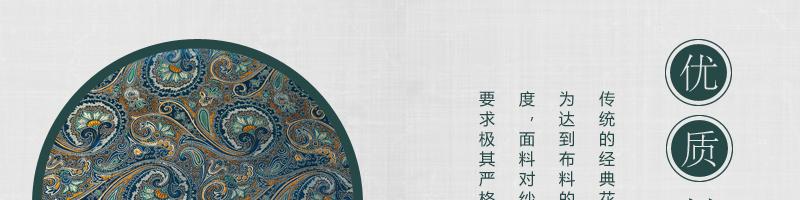三伍织锦弯刀琵琶花图片九