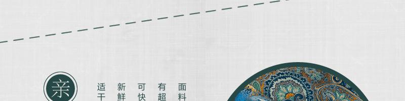三伍织锦弯刀琵琶花图片十一