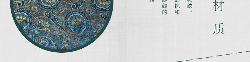 三伍织锦弯刀琵琶花图片十