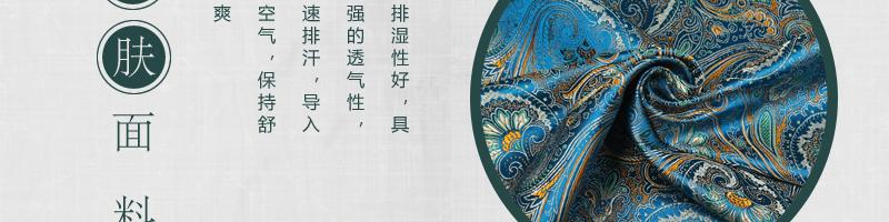 三伍织锦弯刀琵琶花图片十二
