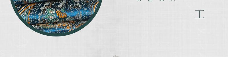 三伍织锦弯刀琵琶花图片十五