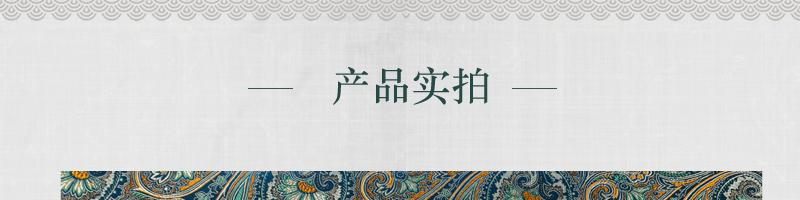 三伍织锦弯刀琵琶花图片二十四