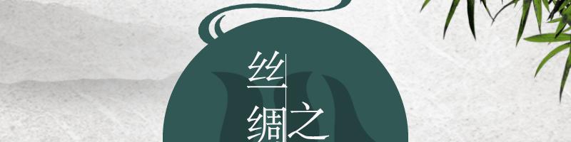 色织万寿缎葫芦花图片二