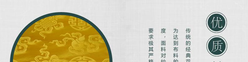 色织万寿缎葫芦花图片九