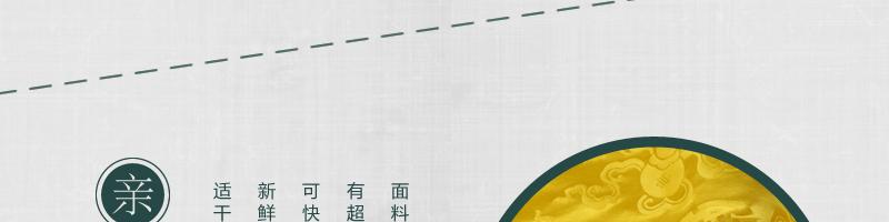 色织万寿缎葫芦花图片十一