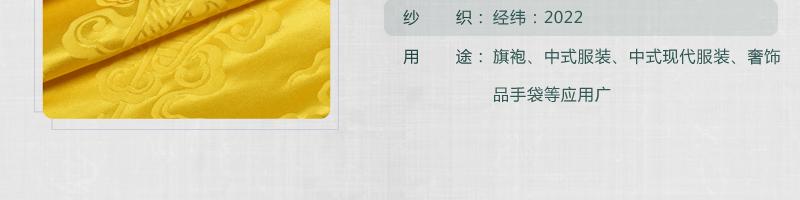 色织万寿缎葫芦花图片七