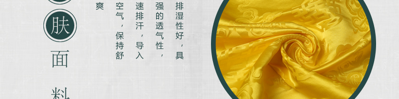 色织万寿缎葫芦花图片十二