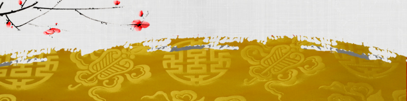 色织万寿缎葫芦花图片十七