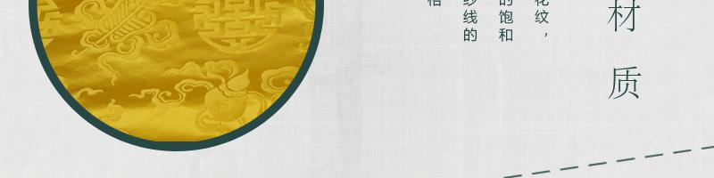 色织万寿缎葫芦花图片十