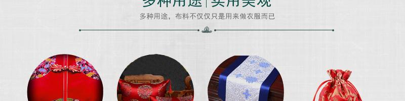 色织万寿缎葫芦花图片二十一