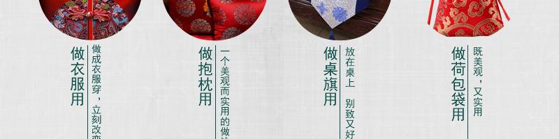 色织万寿缎葫芦花图片二十二