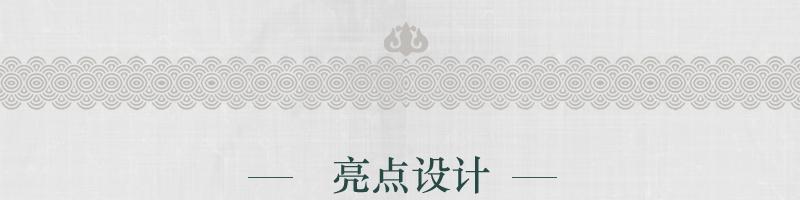 漳绒云团 真丝图片八