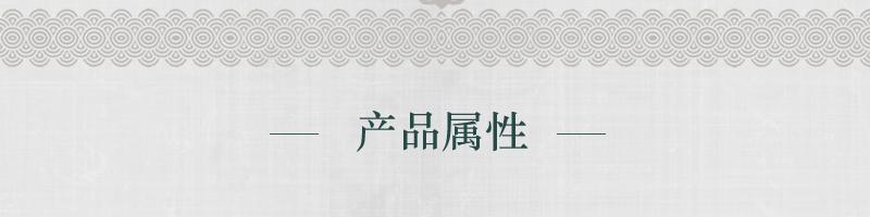 漳绒云团 真丝图片五