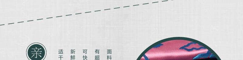 漳绒云团 真丝图片十一