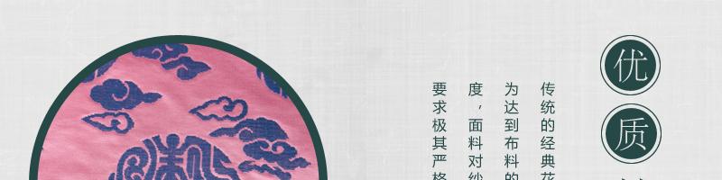 漳绒云团 真丝图片九