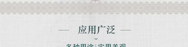 漳绒云团 真丝图片二十