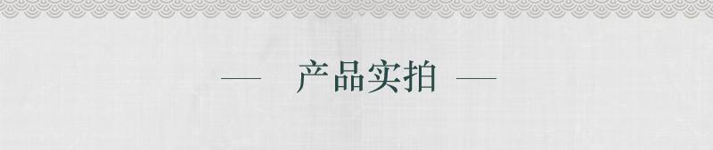 漳绒云团 真丝图片二十四