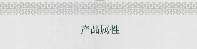 三伍织锦素色 图片五