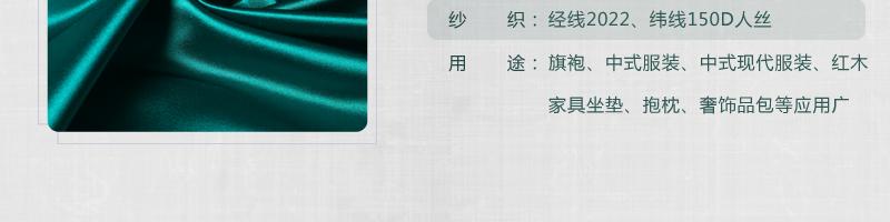 三伍织锦素色 图片七