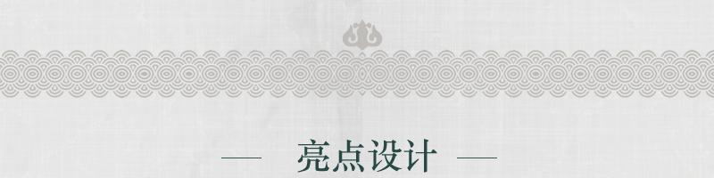 三伍织锦素色 图片八