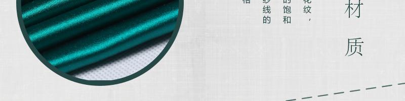 三伍织锦素色 图片十