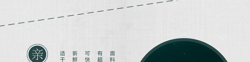 三伍织锦素色 图片十一