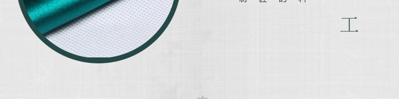 三伍织锦素色 图片十五