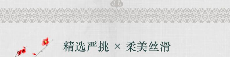 三伍织锦素色 图片十六