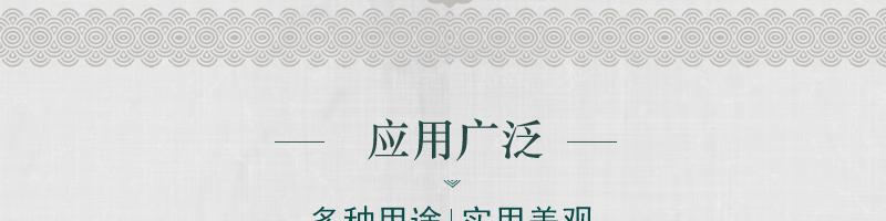 三伍织锦素色 图片二十