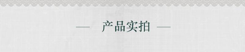 三伍织锦素色 图片二十四