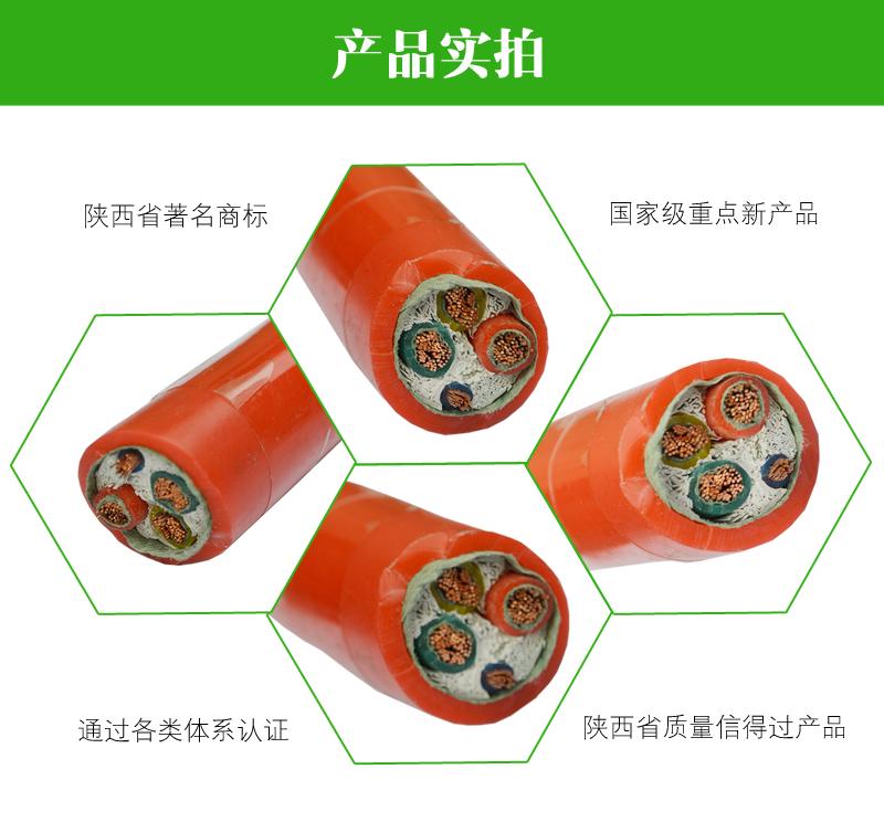 绿环特种线缆YFFB3*35+1*16图片二