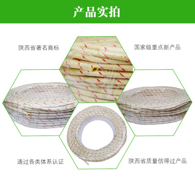 绿环特种线缆FVL2.5图片二