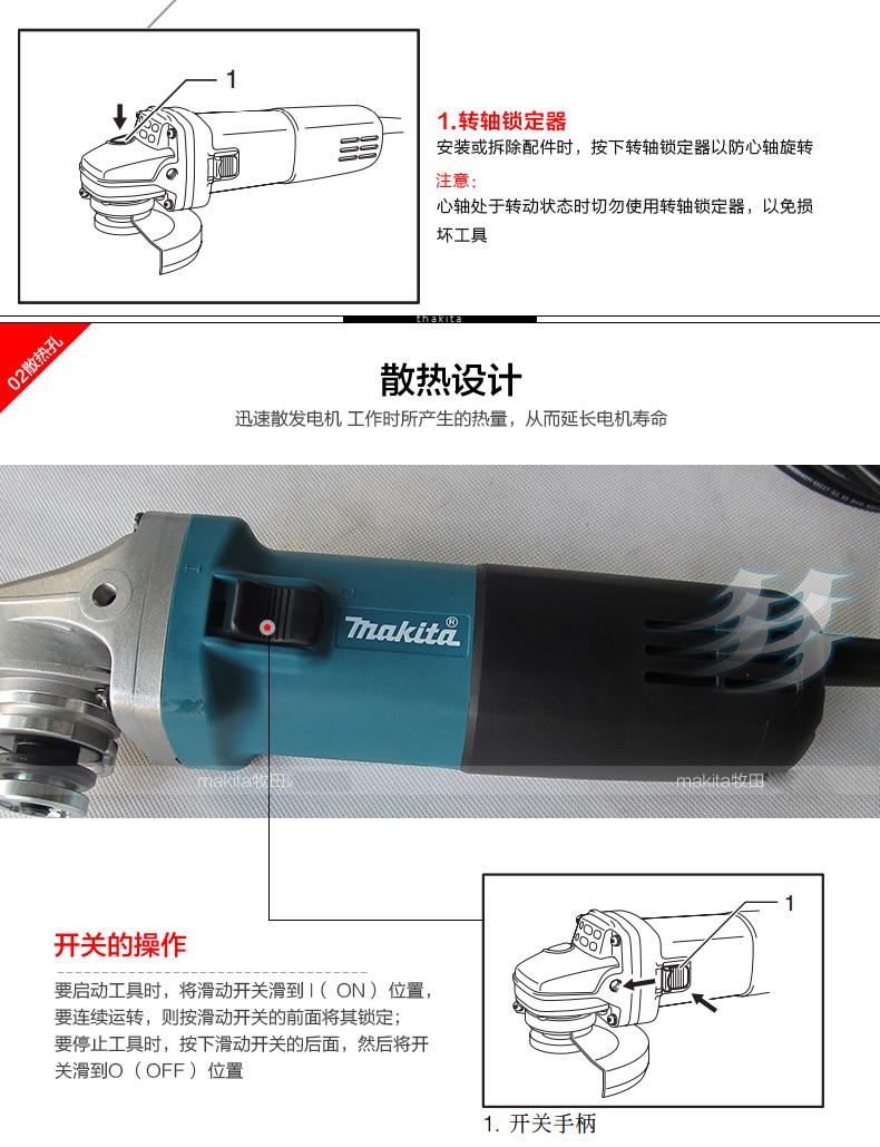 牧田角磨机9553HN多功能家用9553HB切割机图片五