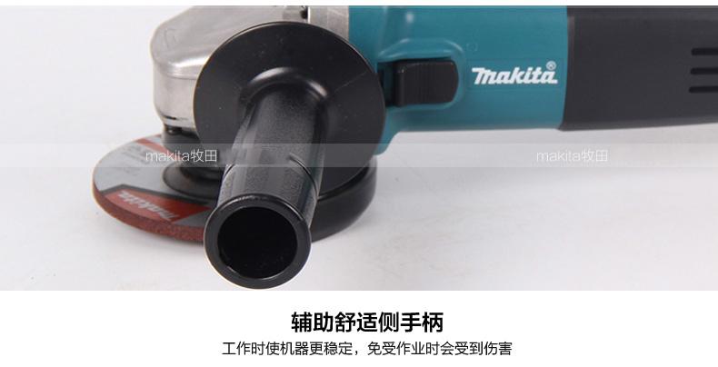 牧田角磨机9553HN多功能家用9553HB切割机图片七