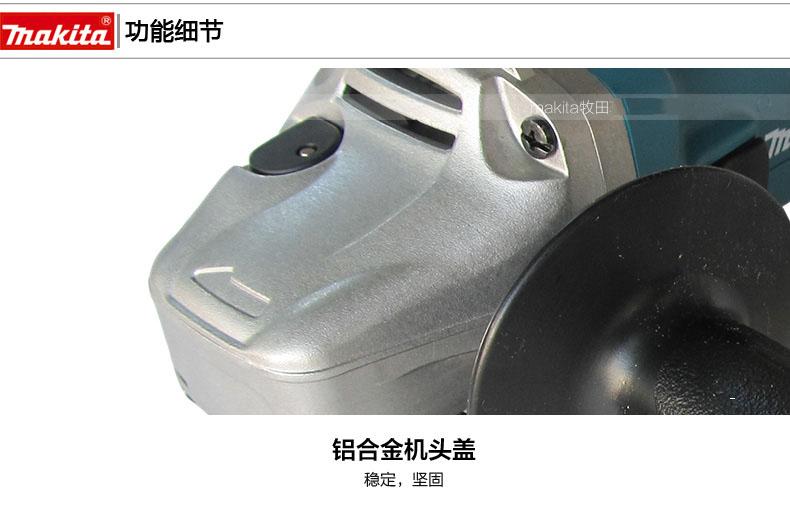 牧田角磨机9553HN多功能家用9553HB切割机图片十二
