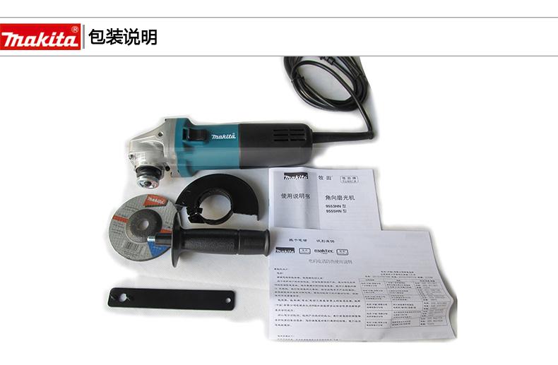 牧田角磨机9553HN多功能家用9553HB切割机图片八