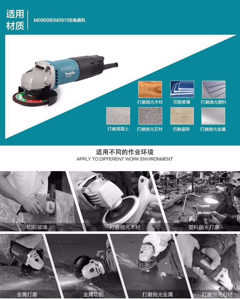 牧田角磨机9553HN多功能家用9553HB切割机图片十三