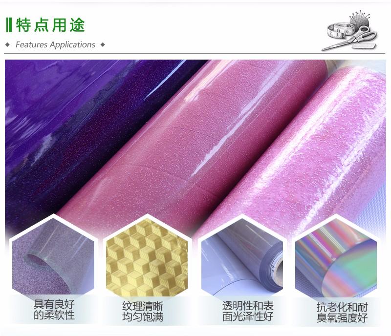 透明PE    塑胶材料图片四