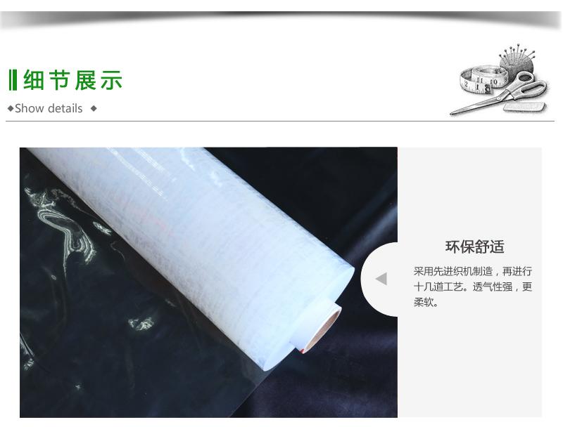 透明PE    塑胶材料图片九