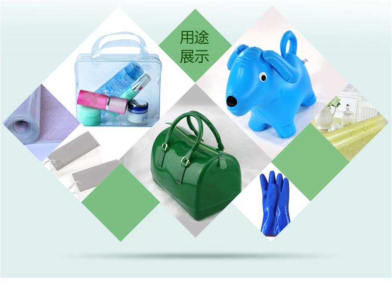 透明PE    塑胶材料图片五