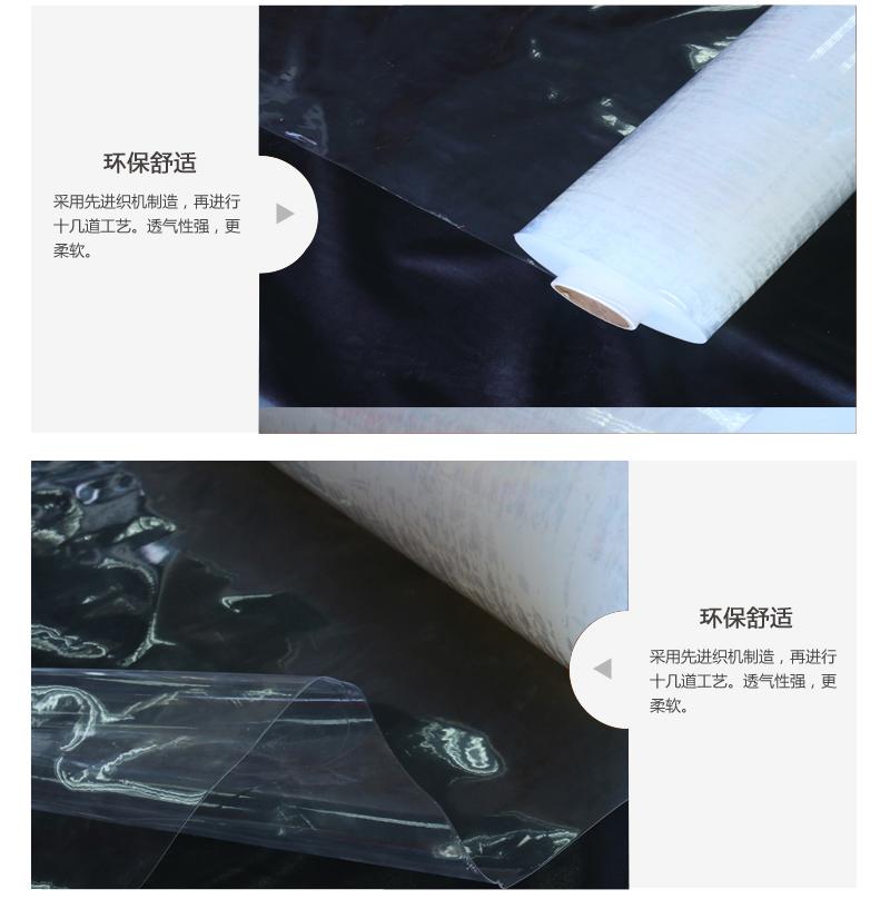 透明PE    塑胶材料图片十