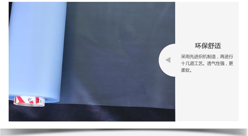 半透明磨砂图片九