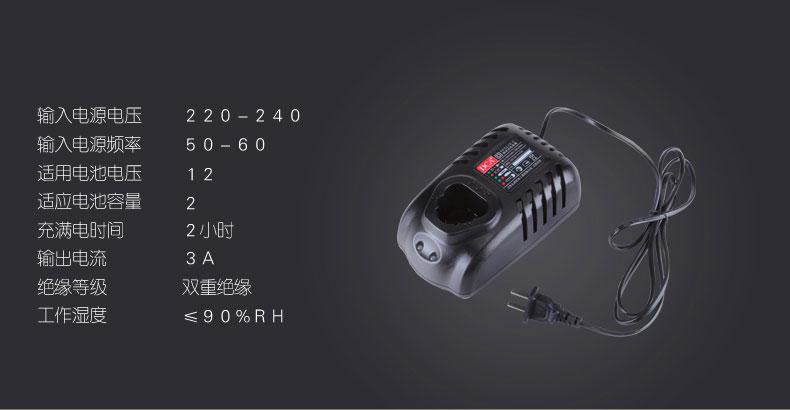 东成DCA 充电式马刀锯 ADJF15图片五