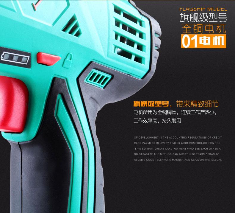 东成DCA 充电式马刀锯 ADJF15图片六