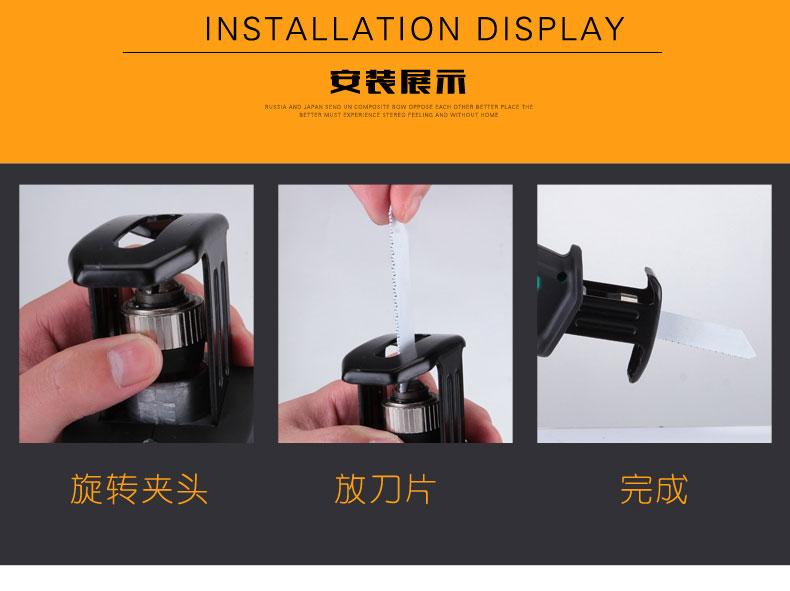 东成DCA 充电式马刀锯 ADJF15图片十二