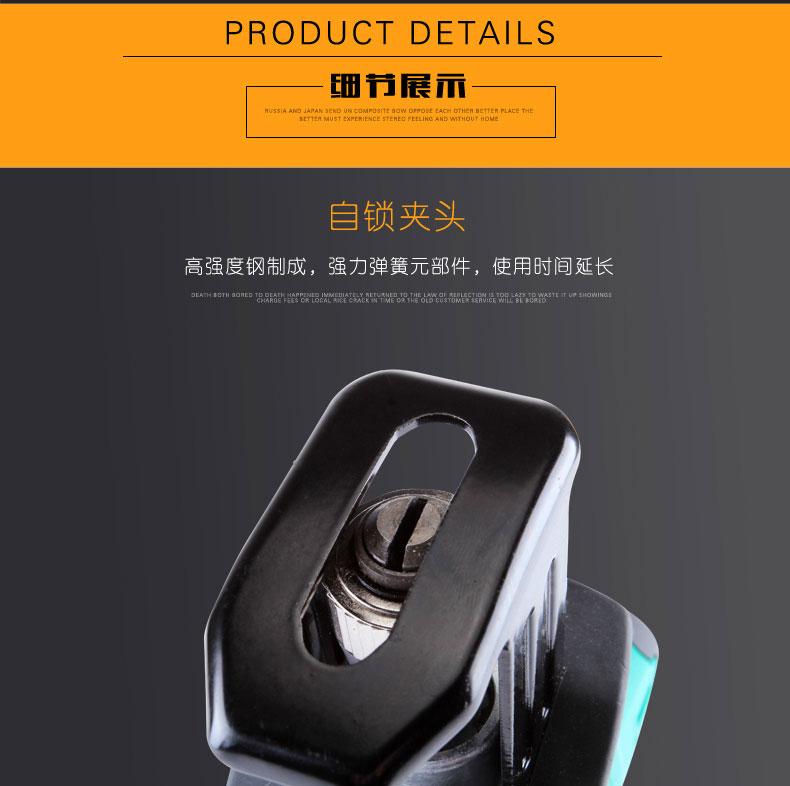 东成DCA 充电式马刀锯 ADJF15图片十