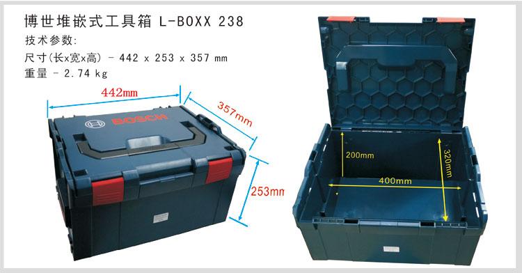 博世102工具箱L-Boxx堆嵌式组合工具盒图片三