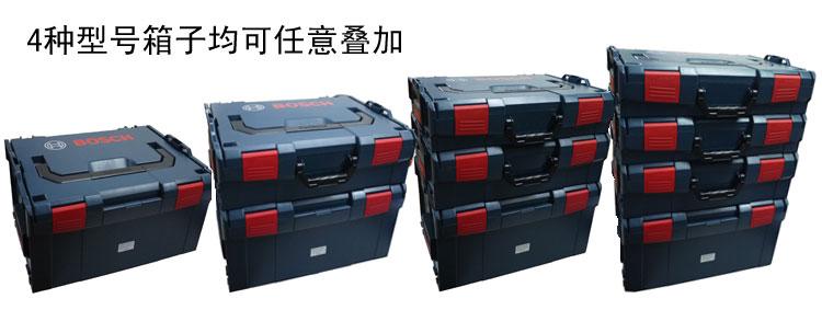 博世102工具箱L-Boxx堆嵌式组合工具盒图片七