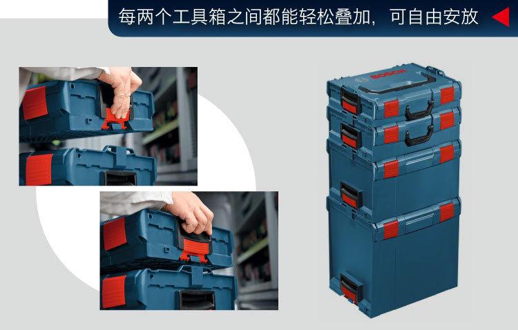 博世102工具箱L-Boxx堆嵌式组合工具盒图片九